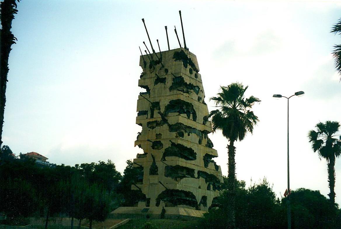 Civil War Memorial, Beirut, Lebanon