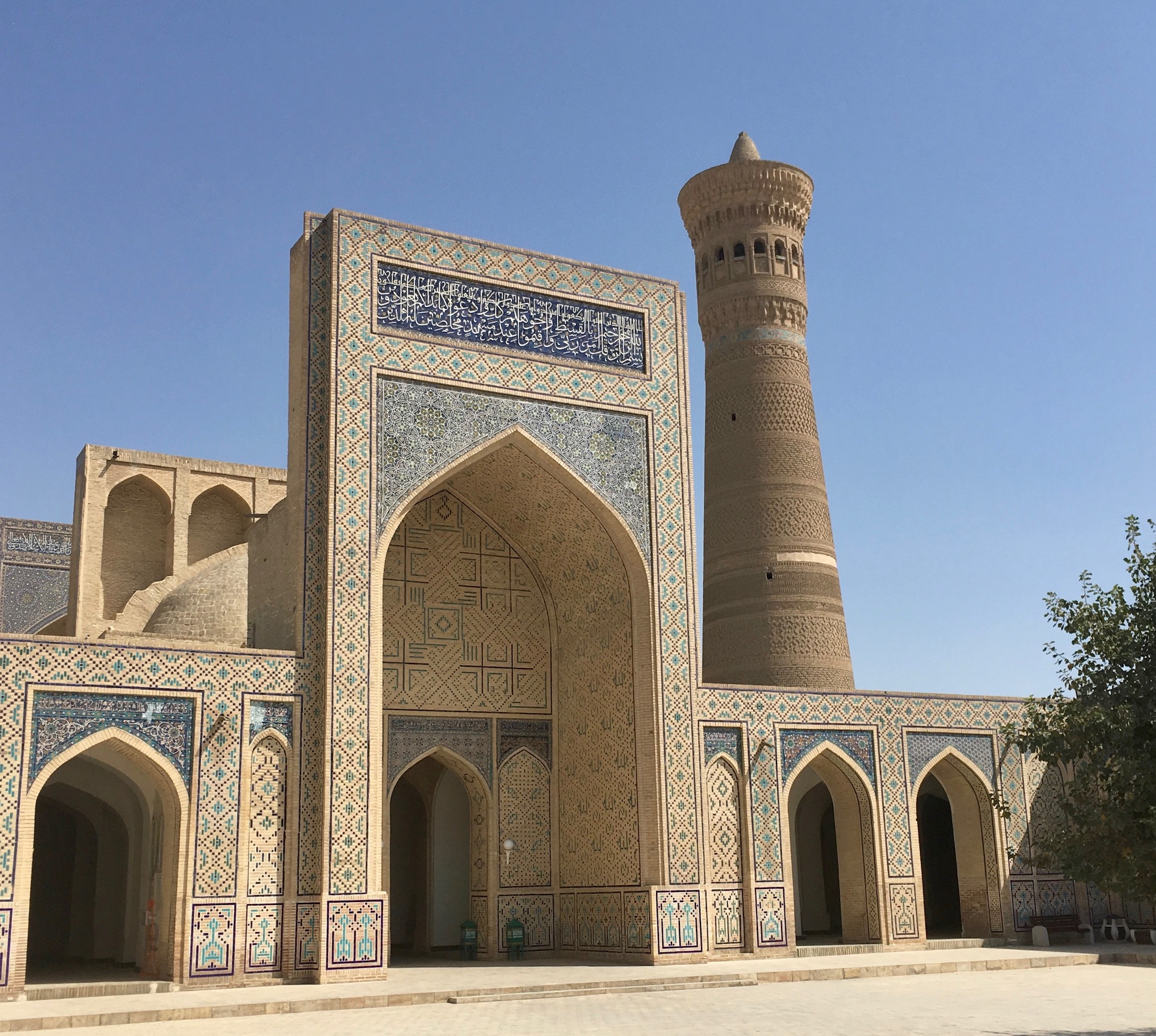 Kalon Mosque Portico, Bukhara