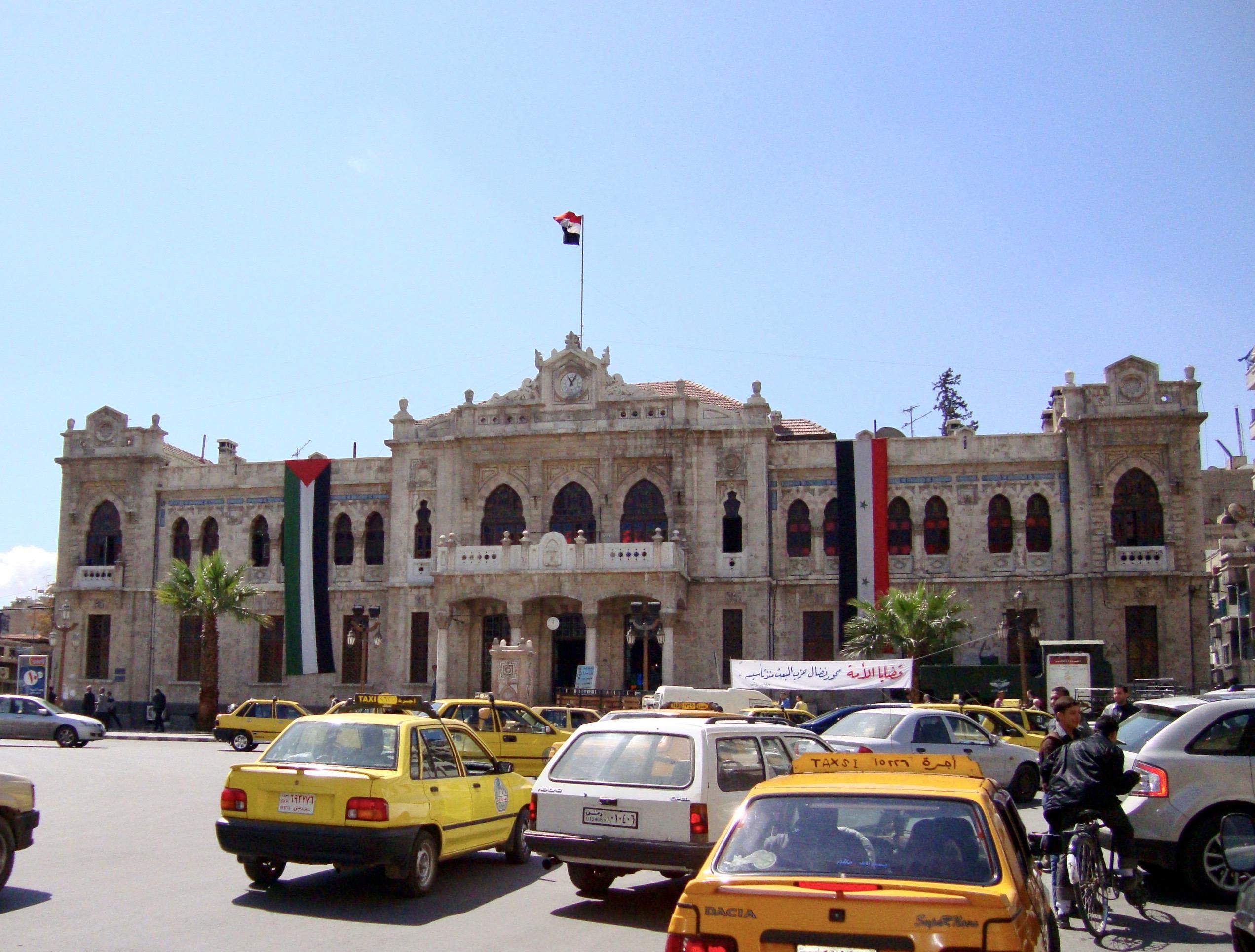 Hejaz Railway Station, Damascus